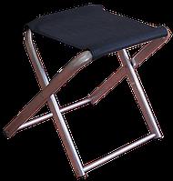 Табурет (стул) складной алюминиевый Оптимал-У