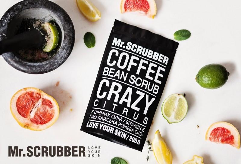 """Mr. Scrubber Coffee Bean Scrub Crazy Citrus - Кофейный скраб для лица и тела """" Цитрус"""", 200 г"""