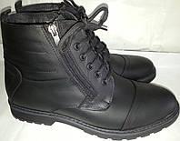 Ботинки мужские кожаные зимние MEMTOL 423