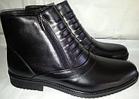 Ботинки мужские кожаные зимние MEMTOL 334