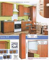 Кухня Луиза МДФ продается только комплектами
