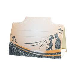 Рассадочная карточка для  банкета. RM-27