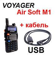 VOYAGER AIR SOFT + USB КАБЕЛЬ ПРОГРАММИРОВАНИЯ