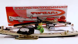 Электростеклоподьемники 2101 2106 2107 ФОРВАРД