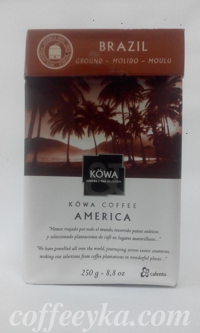 Кофе молотый Kowa Brazil 250 г.