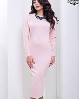 Платье с мехом | Бриони lzn