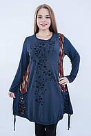 Женская туника БАТАЛ синего цвета 8031, фото 1