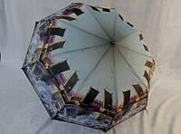 Зонты женские с городами № 1901-10 от SL