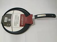 Сковорода для блинов Lessner 88362-23 (23см)