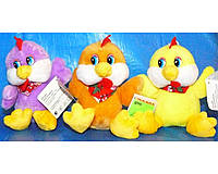 Мягкая игрушка Петушок 026001