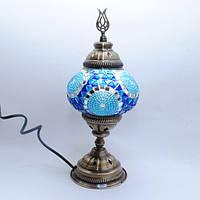 Настольная лампа Турция 30 см Sinan-07