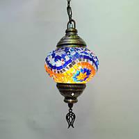 Люстра турецкая 1 плафон 45 см Синан Sinan-29