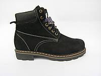 Ботинки мужские кожаные Lider Club 2060 черные
