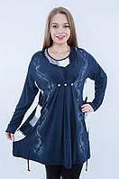 Женская туника БАТАЛ синего цвета 8037, фото 1