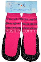 Носочки махровые с подошвой, р-р 17-18