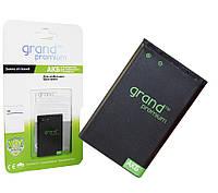 Аккумулятор для Samsung C268, аккумуляторная батарея (АКБ GRAND Premium Samsung X200)