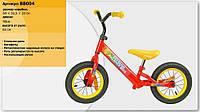 "Велобег Extreme Balance Bike 12"""" BB004 резиновые колеса"