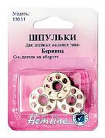Шпульки для швейных машин Бернина, 7 отверстий