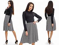 Платье трикотажное юбка с принтом зигзаг 2090 (НАТ)