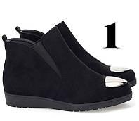 Женские ботинки Bordeaux black