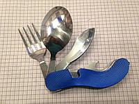 Нож универсальный (ложка,вилка)