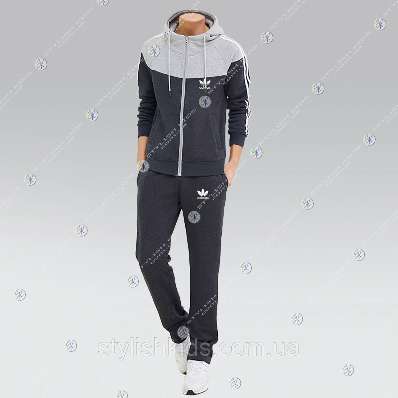 b5cc66d1d4c8e8 Купить спортивный костюм подростковый adidas.Спортивный костюм подростковый  купить в интернет магазине.