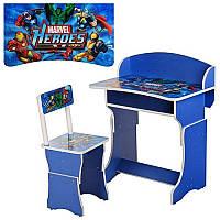 Детская парта трансформер W 301-15 Marvel Heroes
