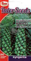 Семена Капуста брюссельская Абакус F1, 20 семян Syngenta