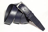 Синий кожаный ремень