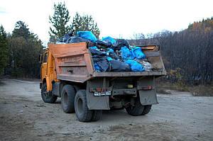 Вывоз строительного мусора в Кривом Роге