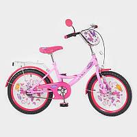 Детский двухколесный велосипед 20 дюймов P 2056 F-B Бабочки