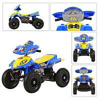 Детский квадроцикл X-Sport M 2403AR сине-желтый надувные колеса
