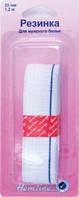 Резинка для мужского белья, 28 мм*1.2м
