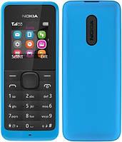 Детский мобильный телефон Nokia 105 Cyan Оригинал синий Гарантия 12 мес