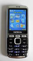 Детский мобильный телефон Nokia L200 черный