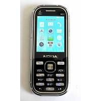 """Детский мобильный телефон Nokia M65 2.4"""" 2Sim Bluetooth FM металл"""