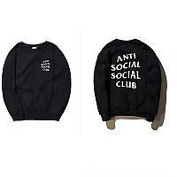 Свитшот Anti social social club черный с белым логотипом,унисекс (мужской,женский,детский)