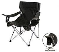 Кресло складное с подстаканником Вояж-комфорт КХ-5940