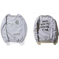 Свитшот Anti social social club серый с черным логотипом,унисекс (мужской,женский,детский)