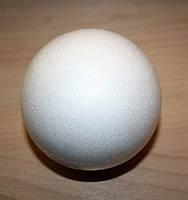 Шар пенопластовый диаметр 7 см.