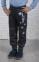 Детские спортивные штаны трехнитка с начесом рост 98, 104, 110, 116.