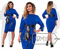 Женский юбочный костюм большого размера двойка с элементами экокожи