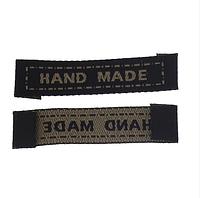 """Бирки текстильные """"Hand made"""", 4,5х1,1 см, черный (5 шт)"""