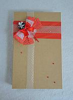 Подарочная коробка Арт.0002