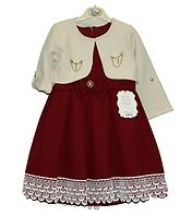 Нарядное платье с болеро для девочек, Турция