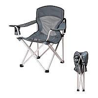 Кресло складное с подколотниками Берег КХ-6010