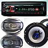 Лучший Набор Авто-звука Sony DVD магнитола + Овалы+ Круглые 16 см НОВЫЙ
