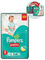Подгузники-трусики Pampers Pants 4 (9-14 кг) JUMBO PACK, 52 шт