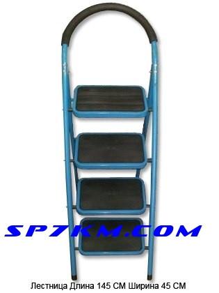 Лестницы для магазинов. На 5 ступенек