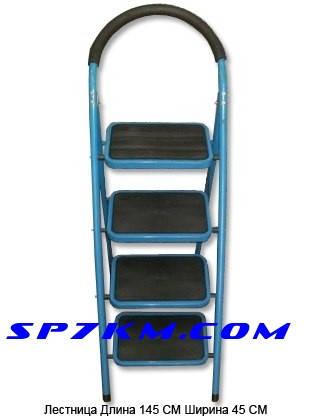 Лестницы для магазинов. На 5 ступенек, фото 2